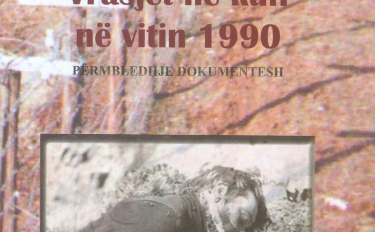 """""""Vrasjet në kufi në vitin 1990: Përmbledhje dokumentesh"""""""