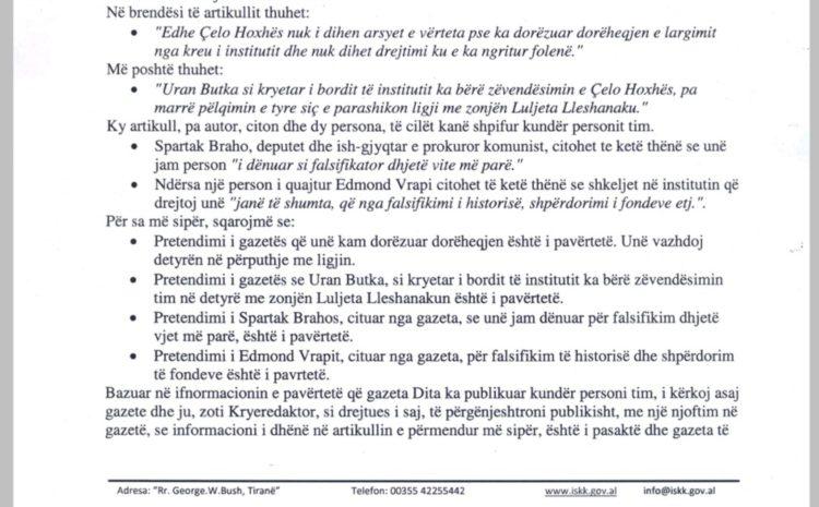 Dje gazeta Dita botoi një artikull ku thoshte se drejtori ekzekutiv i Institutit të Studimeve për Krimet dhe Pasojat e Komunizmit (ISKK)…